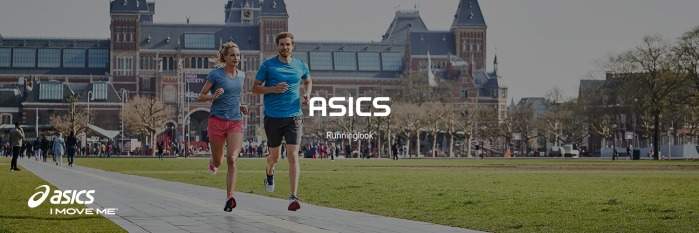 Asics Running-Look