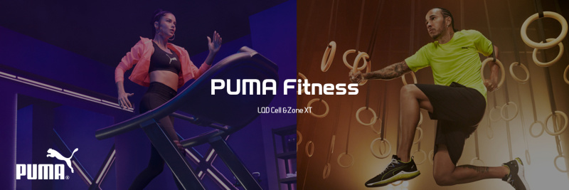 Puma Fitness