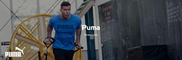 Puma in der Fitnesslookwall