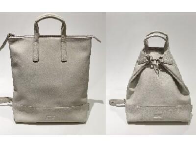 X-Change Rucksack/Tasche Merritt klein Offwhite