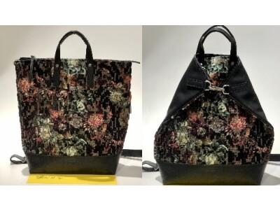 X-Change Rucksack/Tasche groß Black/bunt