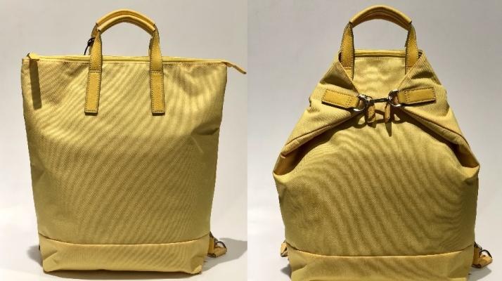 Jost X-Change Rucksack/Tasche Bergen groß Yellow
