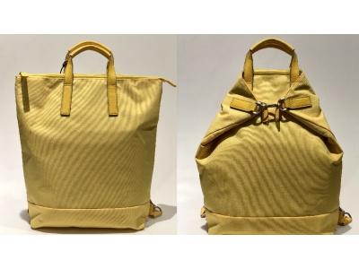 X-Change Rucksack/Tasche Bergen groß Yellow