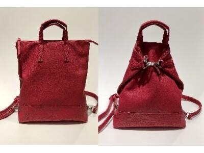 X-Change Rucksack/Tasche Merritt klein Brick