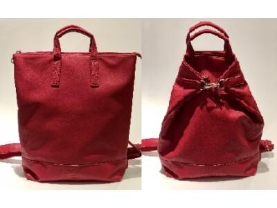 X-Change Rucksack/Tasche Merritt groß Brick