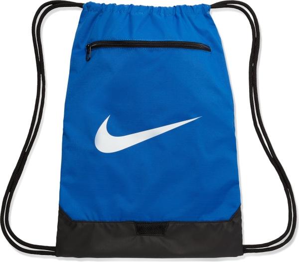 NikeBrasilia Sportbeutel
