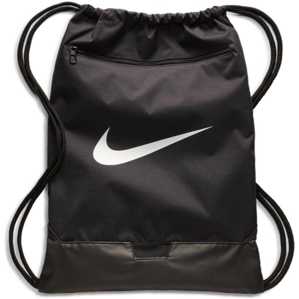 NikeBrasilia Training Gym Sac