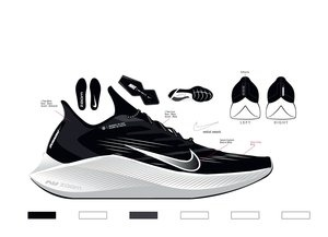 NikeZoom Winflo 7 M