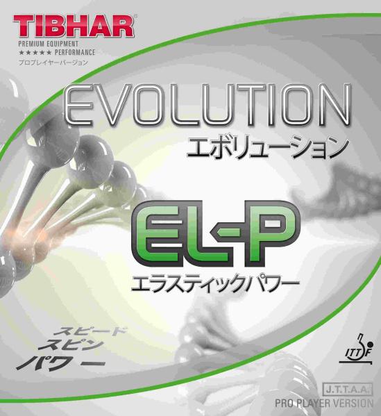 TibharEvolution El-P