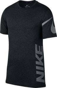 NikeBreathe Hyper Dry T-Shirt