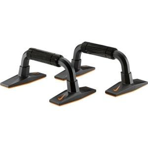 NikePush Up Grips 2.0