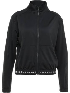 Under Armour G&G HG Armour Full Zip