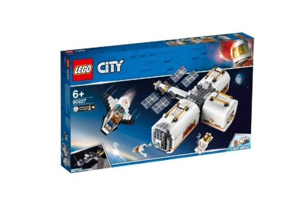 Mond Raumstation