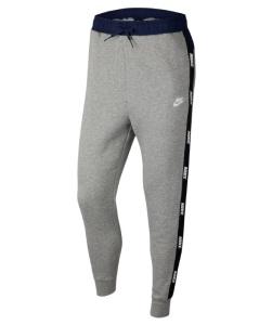NikeSportswear Jogger