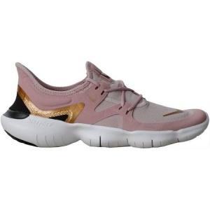 NikeFree RN 5.0