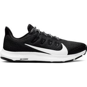NikeQuest 2